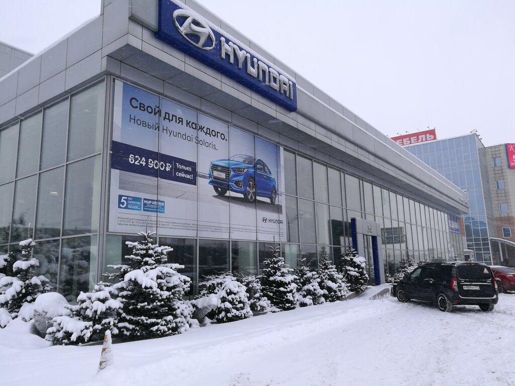 Автосалон дженсер москва официальный сайт новорязанское шоссе продажа залоговых автомобилей банками москвы