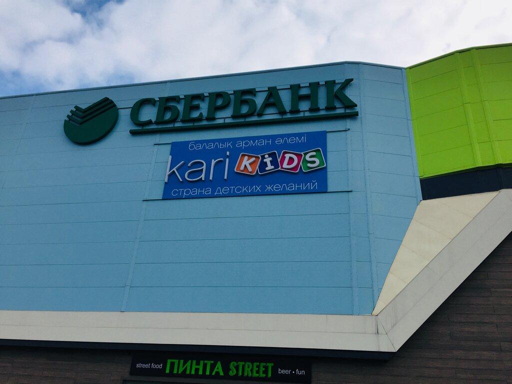 торговый центр — Moskva Metropolitan — Алматы, фото №2