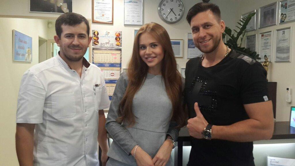 стоматологическая клиника — Premium Smile Кожухово — Москва, фото №2