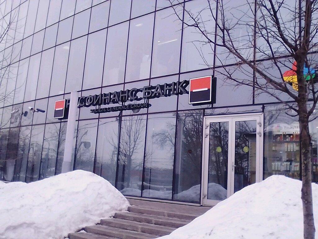 Русфинанс банк курск взять кредит кредит онлайн в сбербанке на карту