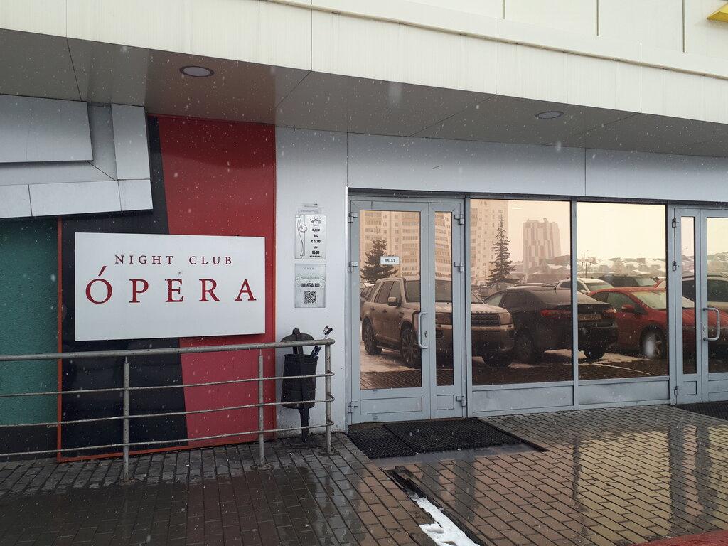 Набережных челнов ночной клуб опера lookin rooms ночной клуб москвы