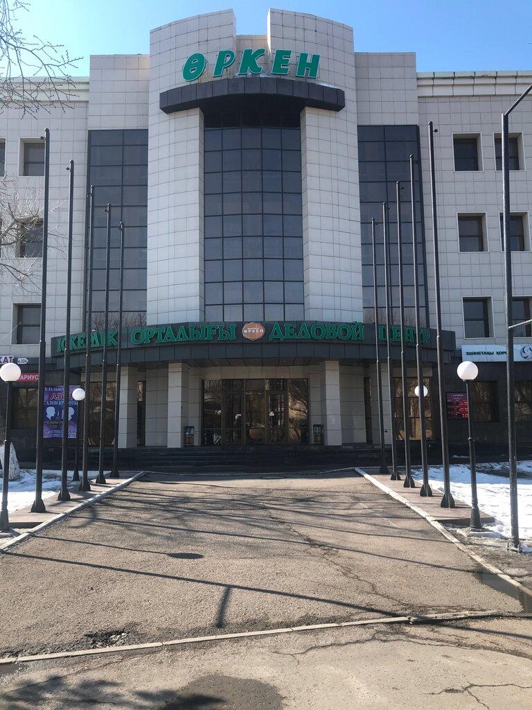 бар, паб — Draft — Нур-Султан (Астана), фото №6
