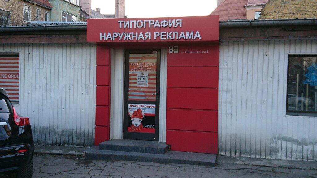 Дизайнерский ремонт калининград дом фото многие сибирские