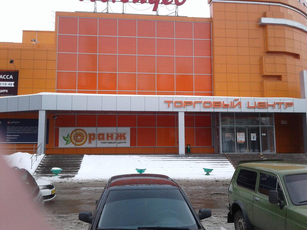 время работы оранж в балаково деньги в рассрочку у частных лиц москва