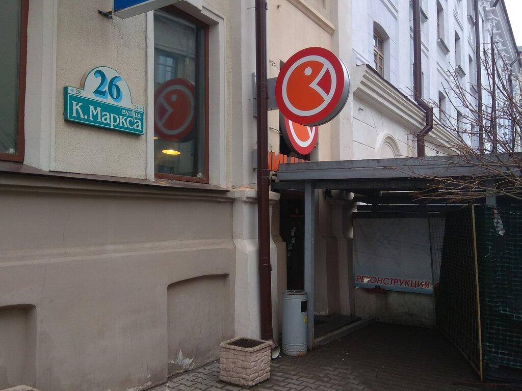 пиццерия — Пицца Темпо — Минск, фото №3