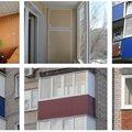 Росс балкон, Остекление балконов и лоджий в Адамовском поссовете