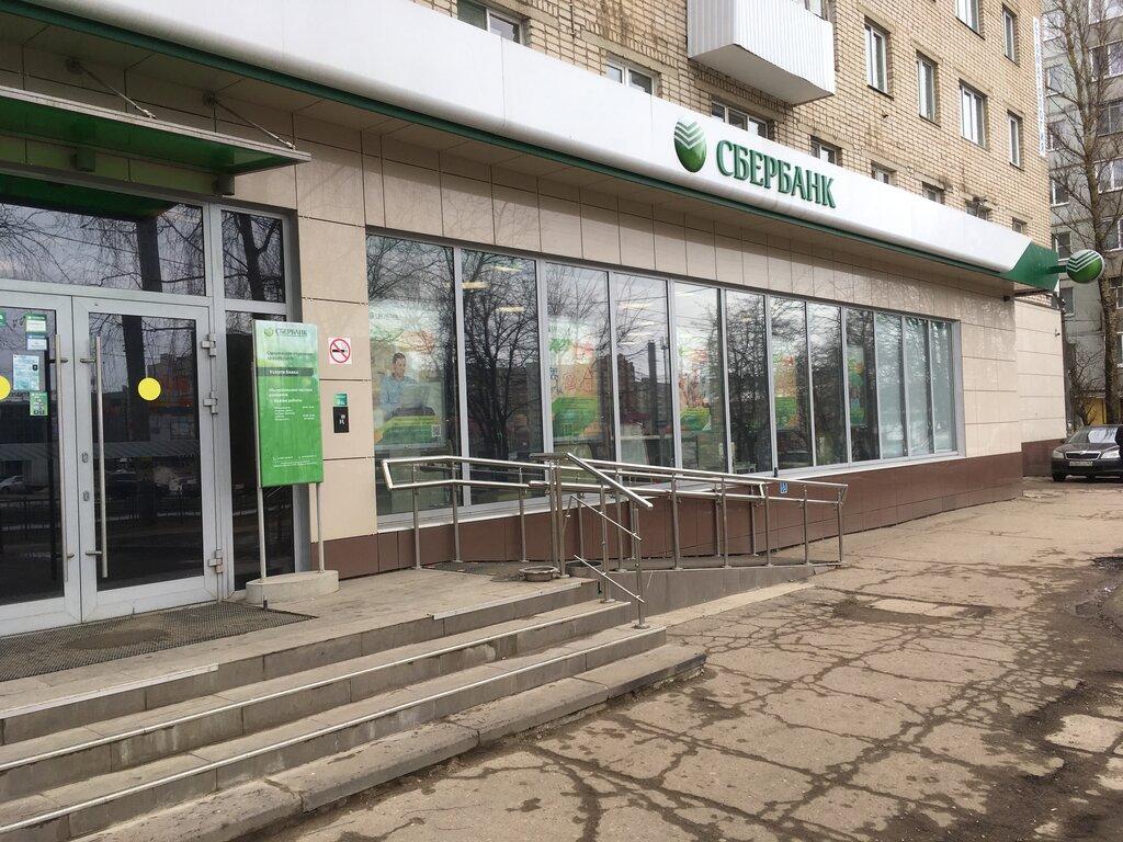 сбербанк смоленск официальный сайт фото пожара красноярске стал
