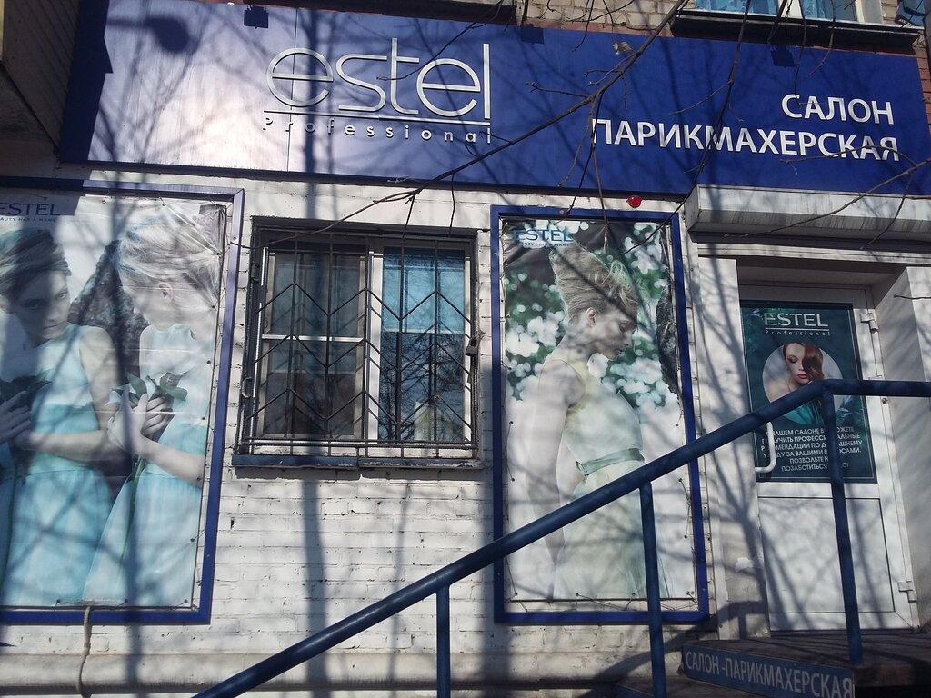 Эстель улан удэ парикмахерская на элеваторе транспортер кузова