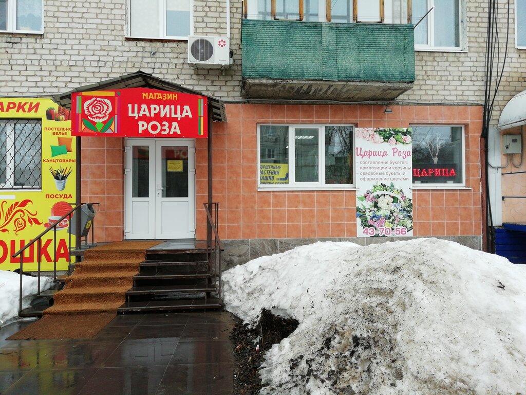 Магазин Розы Волгоград
