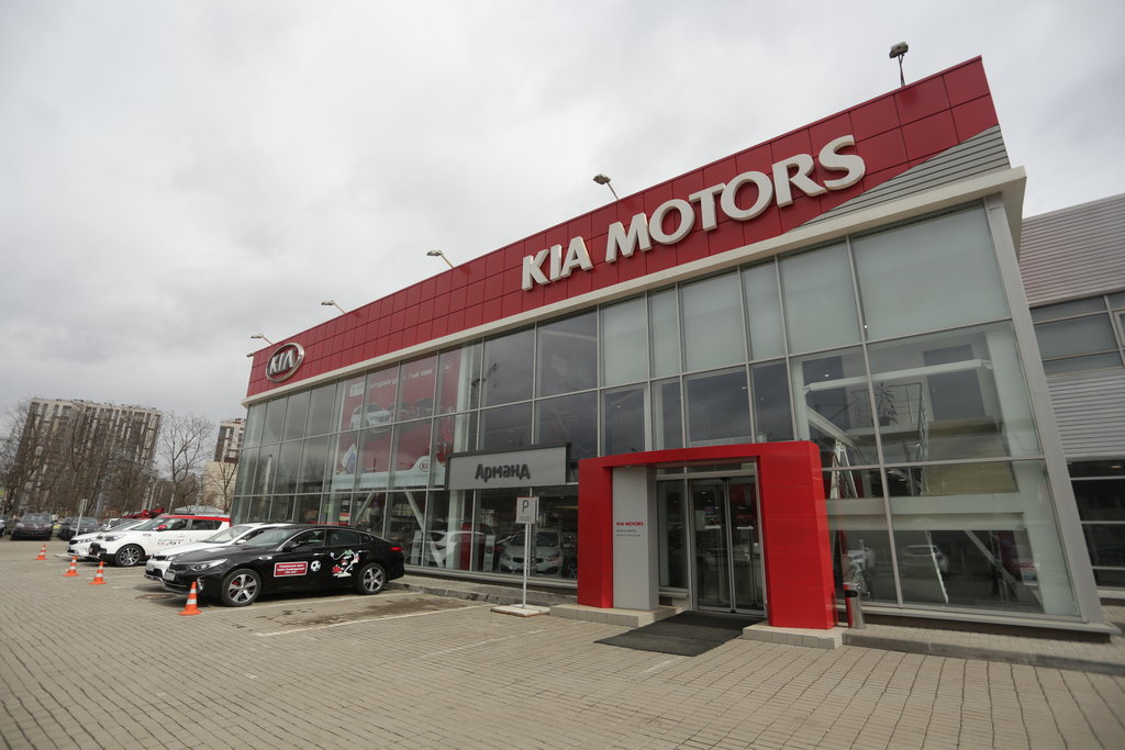 Автосалон арманд в москве отзывы ломбард шымкент авто