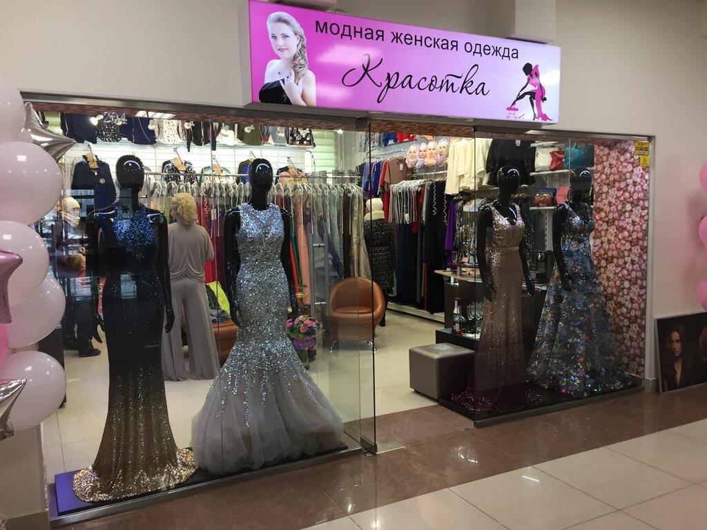 Показать платья в торговом центре секрет фото