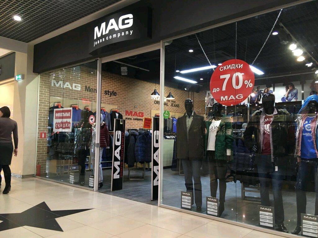 5cc5738b67f46 Mag Jeans Company - магазин джинсовой одежды, Волгоград — отзывы и ...