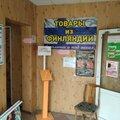 Правша, Изготовление ключей в Петрозаводском городском округе