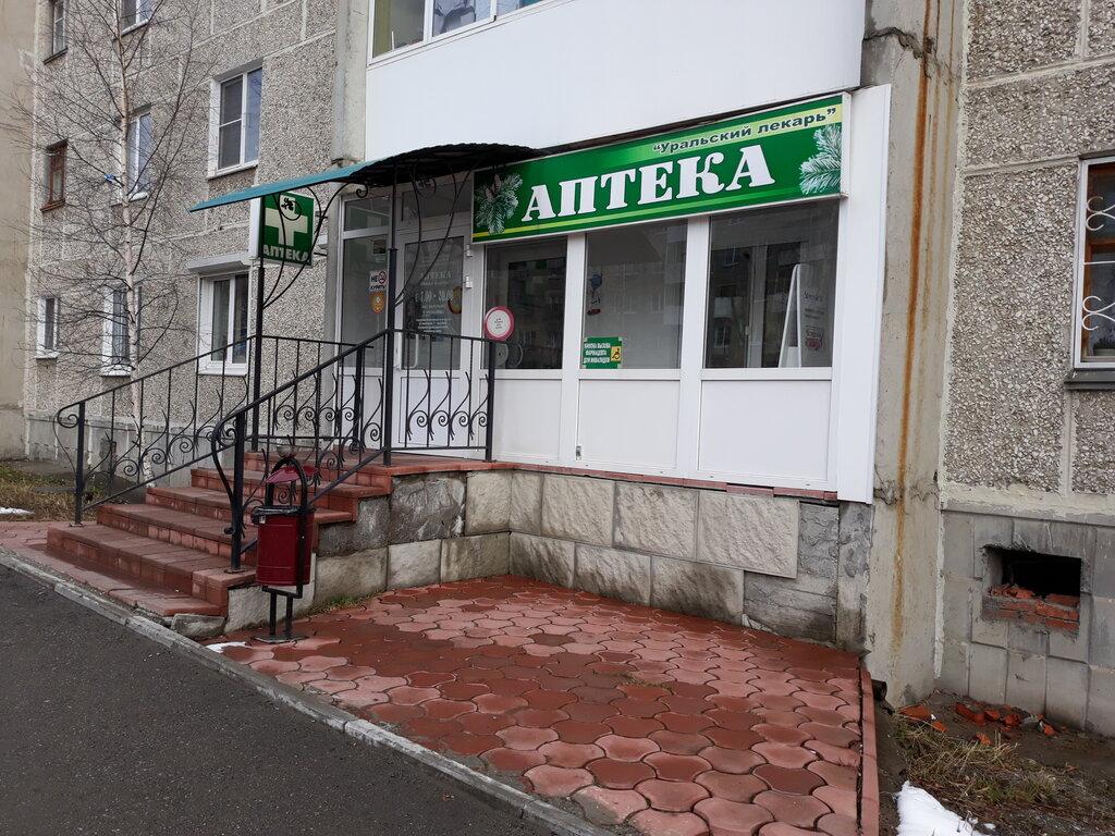 нашем интернет-магазине магазин европа краснотурьинск фото сохранил свою