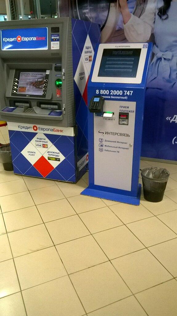 кредит европа банк челябинск банкоматы