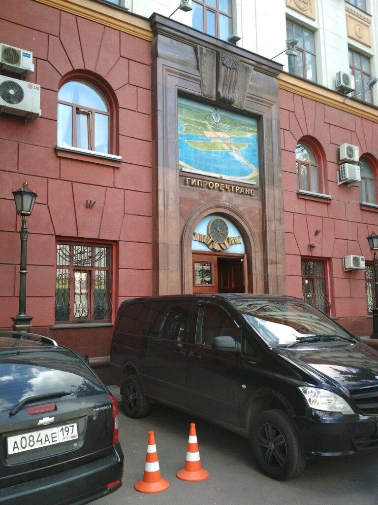 проектная организация — Гипроречтранс — Москва, фото №5