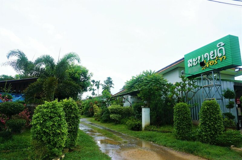 Sabaidee Resort Satun