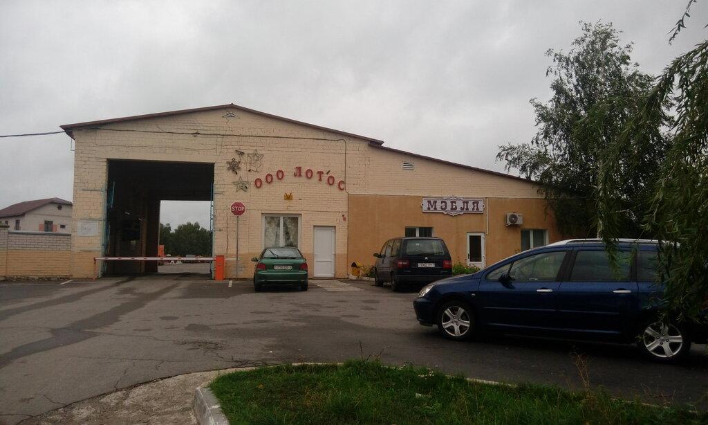 строительная компания — Лотос — Мозырь, фото №1