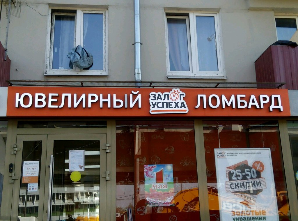 Ломбард в москве анна автосалоны kia на карте москвы