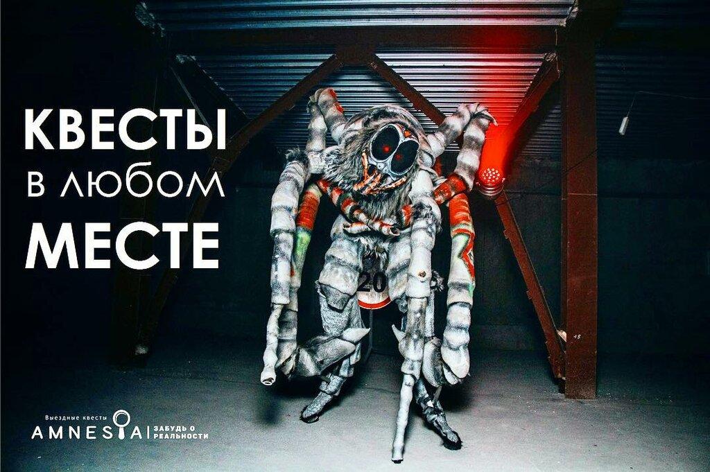праздничное агентство — Амнезия Event — Новосибирск, фото №1