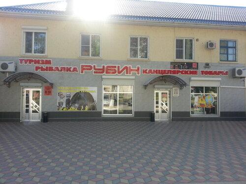 Спорт магазины славянск на кубани высшая лига