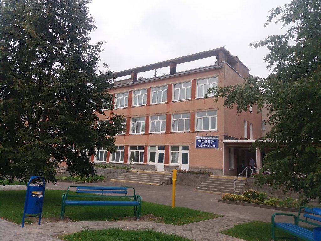 аптека — Фармация — Могилёв, фото №2