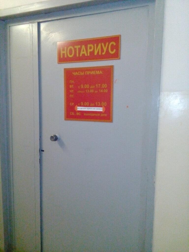 Нотариус метро таганская марксистская