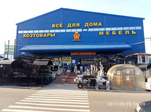 родовой герб на минском шоссе каталог товаров львицы Москвы: