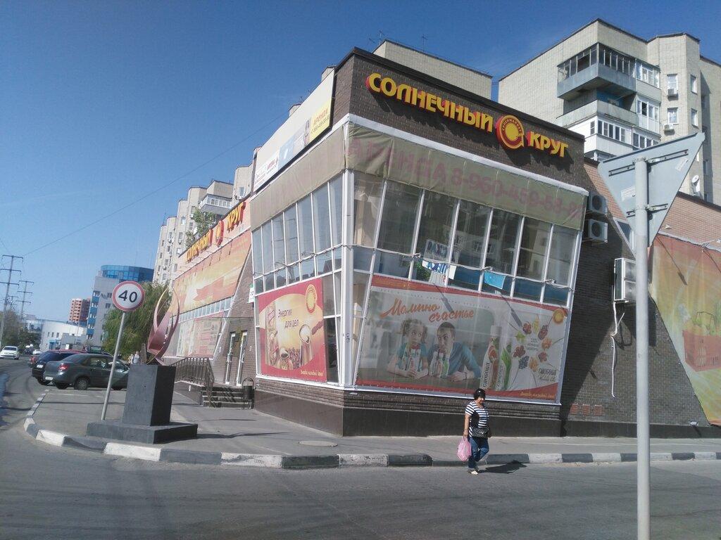 супермаркет — Солнечный круг — Батайск, фото №1