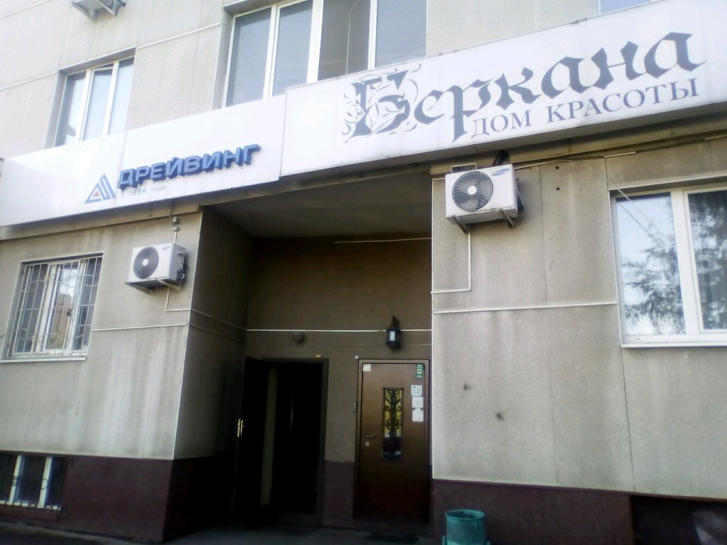 системы перегородок — СПК Дрейвинг — Казань, фото №2