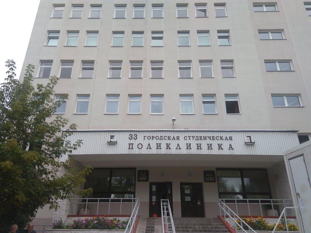 аптека — Белфармация аптека № 37 четвертой категории — Минск, фото №2