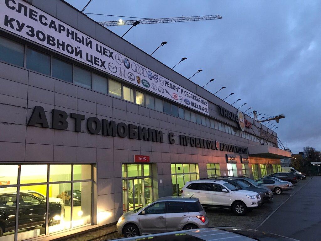 Автосалон империя москва отзывы как продать авто в залоге у банка