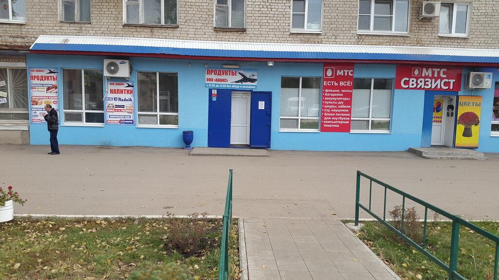 магазин продуктов — Анаис — Самара, фото №1