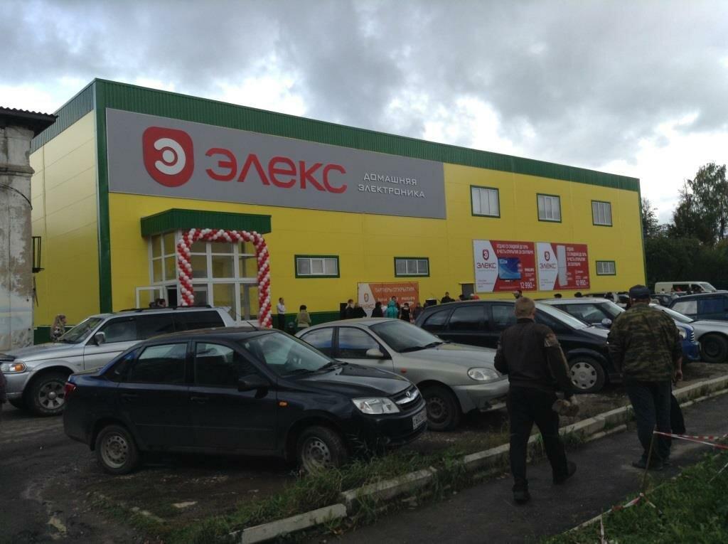 магазин электроники — Элекс — Кольчугино, фото №1