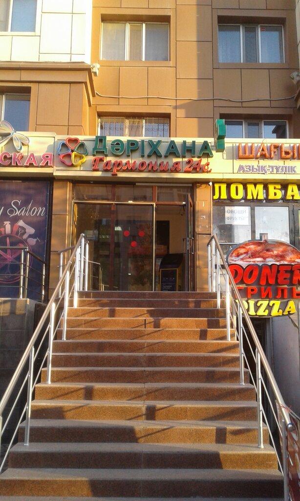 аптека — Гиппократ — Нур-Султан (Астана), фото №1