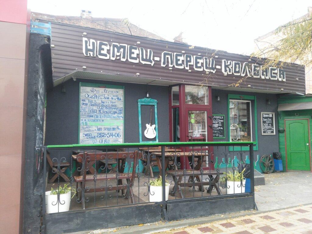 бар, паб — Немец Перец Колбаса — Ростов-на-Дону, фото №2