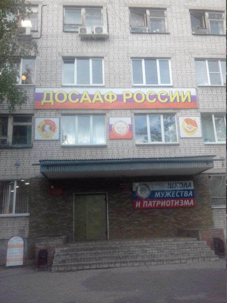 Регистрация фмс для граждан таджикистана