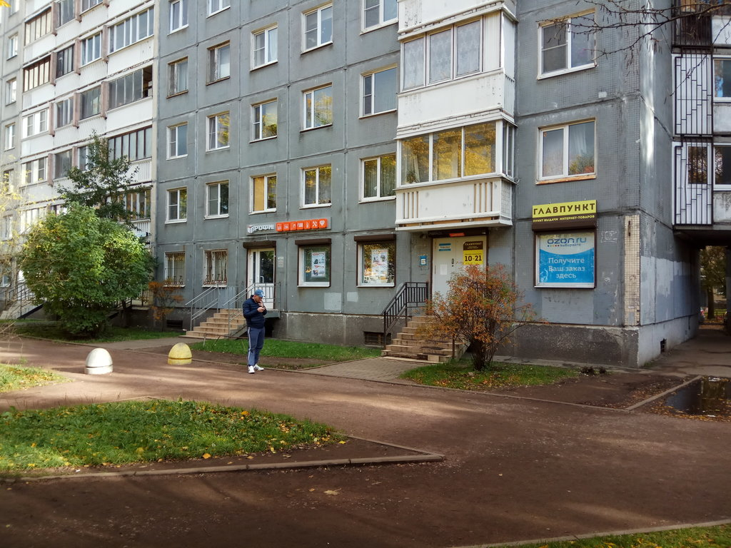пункт выдачи — Ozon.ru — Санкт-Петербург, фото №2