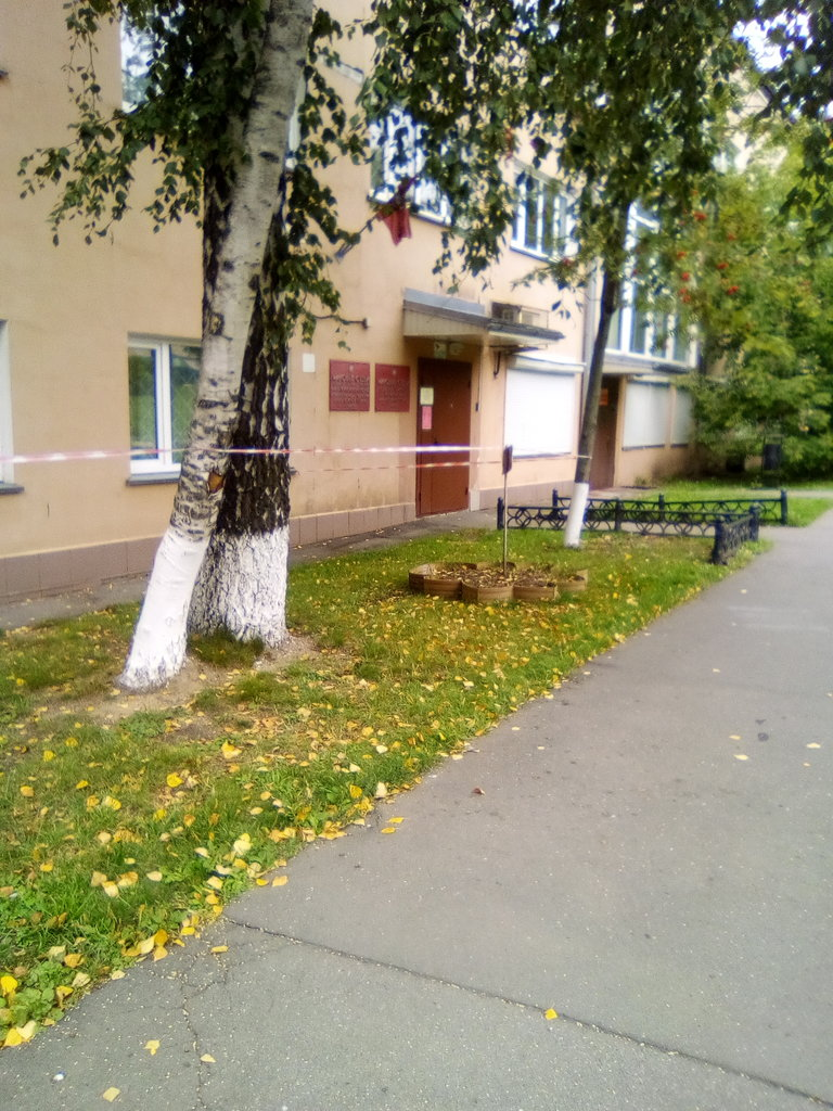 164 судебный участок москва