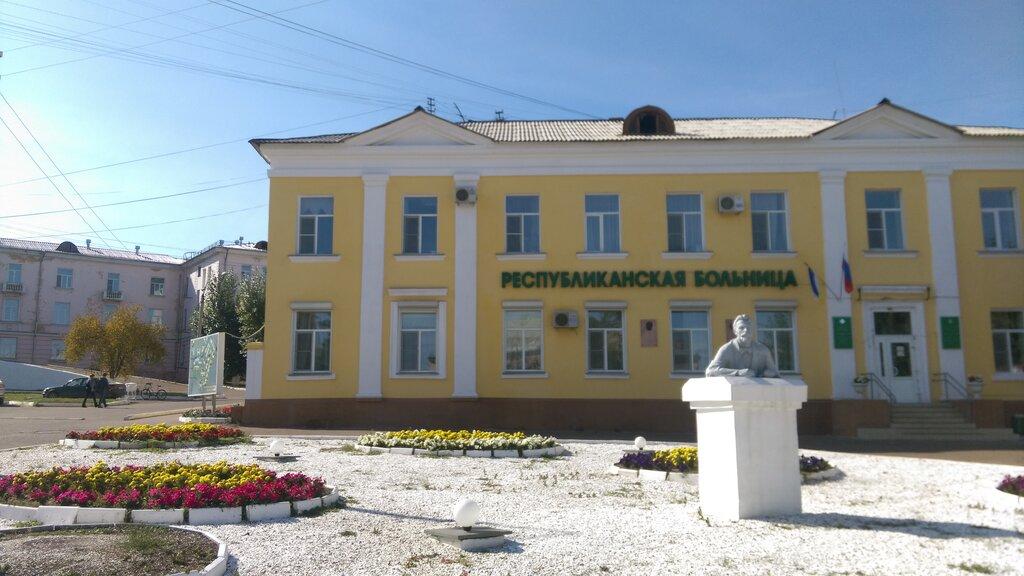 больница для взрослых — ГАУЗ Республиканская клиническая больница имени Н. А. Семашко — Улан-Удэ, фото №2