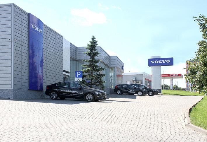 Автосалон москва в митино автосалон в москве авиньон