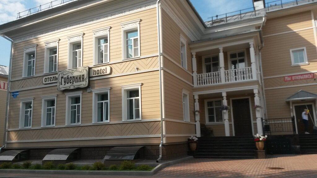гостиница — Губерния — Вологда, фото №7