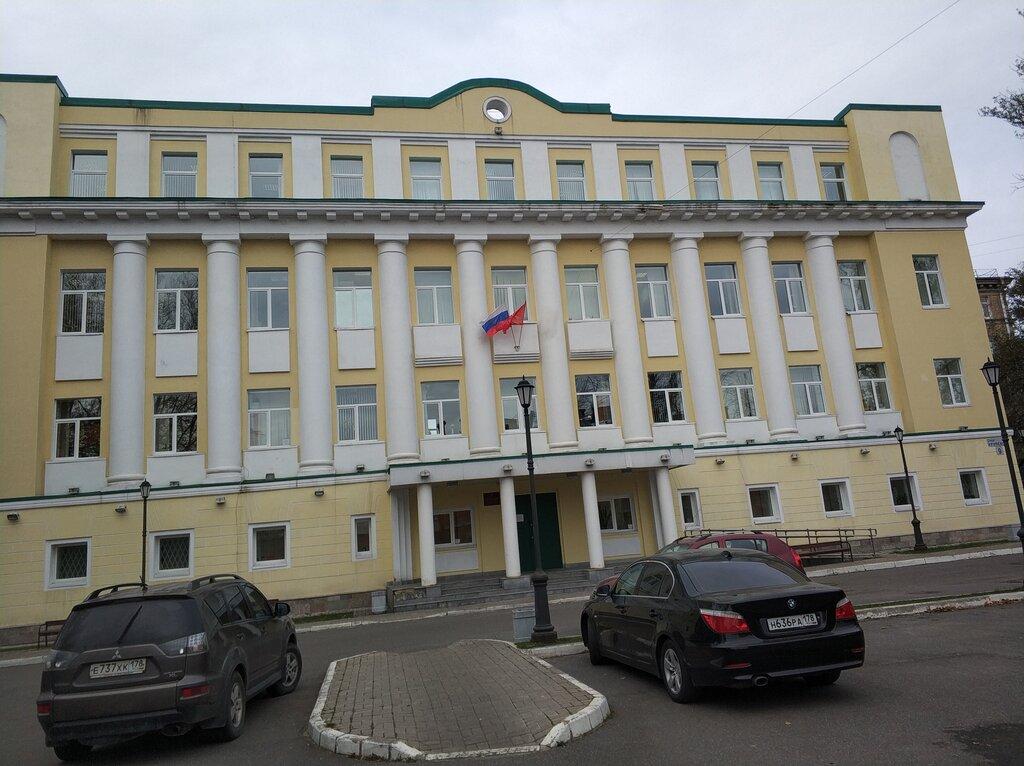 Мировой суд побои