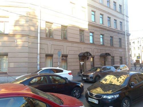 лиговский проспект 107 центр юридической помощи отзывы еще раз