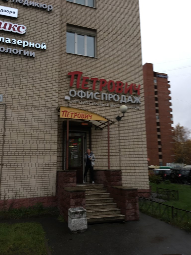 Совкомбанк екатеринбург кредит