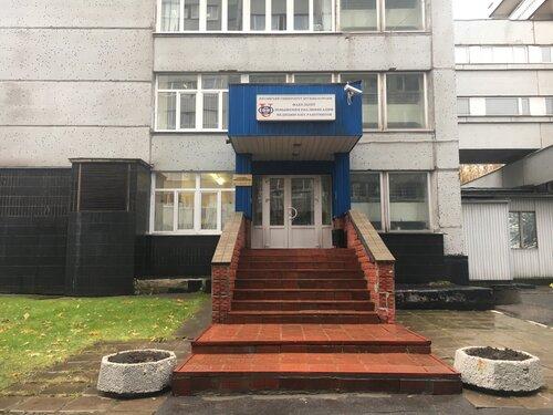 кафедра психиатрии наркологии и психотерапии