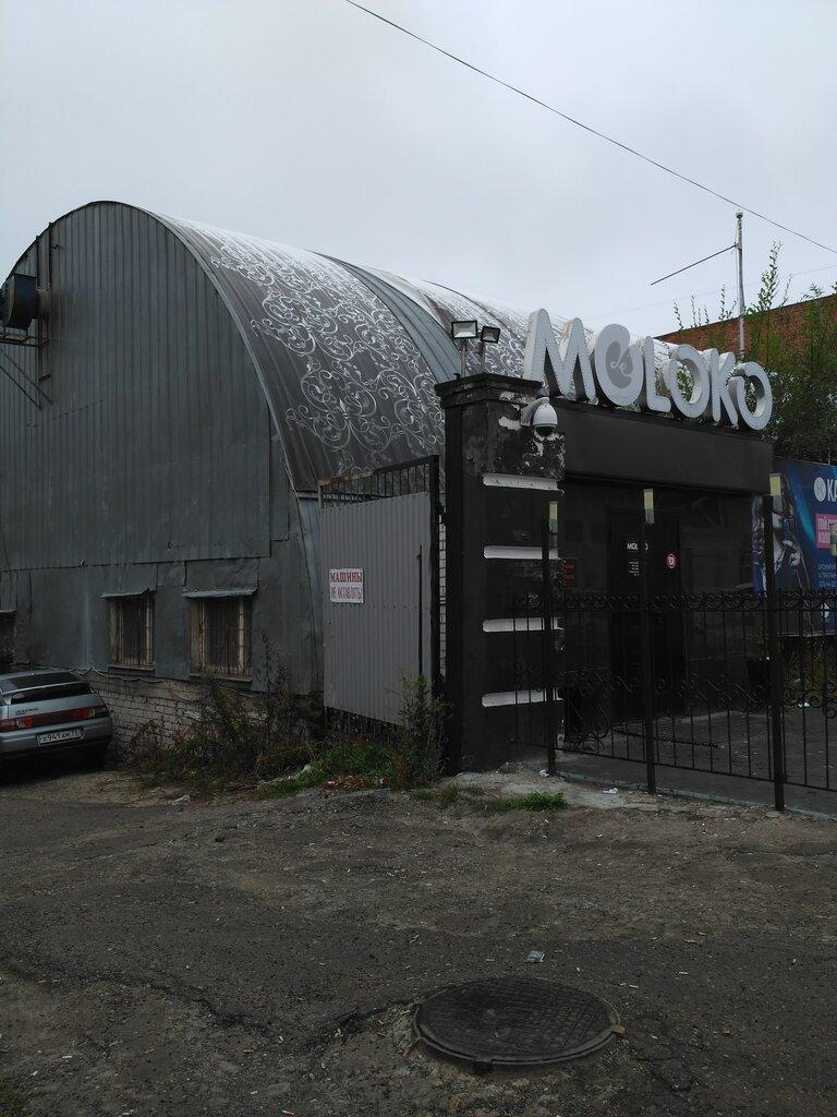 Ночные клубы в ульяновске молоко стрелковый клуб в центре москва