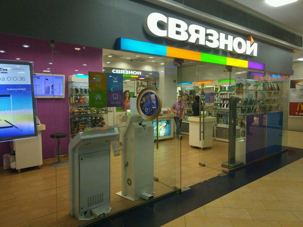 Магазин Связной Казань