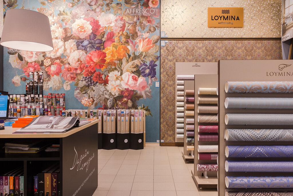 клизму ире магазины обоев в москве картинки помощью нее можно