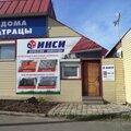 Инси, Строительство модульных зданий в Хабаровском крае